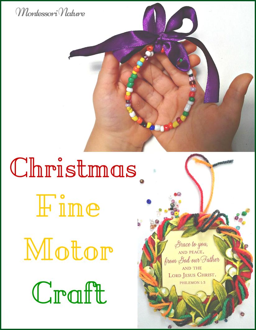 Christmas fine motor craft montessori nature for Montessori fine motor skills